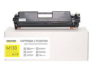 Совместимый картридж HP LaserJet Pro MFP M130 c тонером (1.600 копий) Gravitone