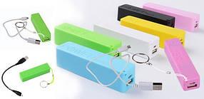 Зарядные устройства для мобильных телефонов и планшетных пк