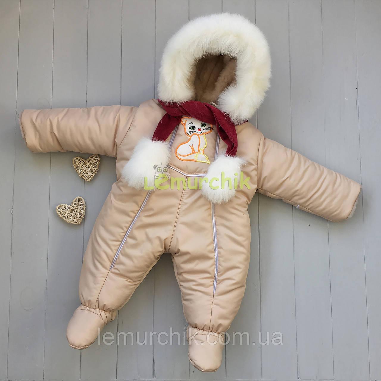 Комбинезон детский теплый на меху с капюшоном бежевый 0-5 месяцев
