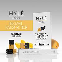 Tropical Mango Поды 5% для электронной сигареты MYLE Оригинал
