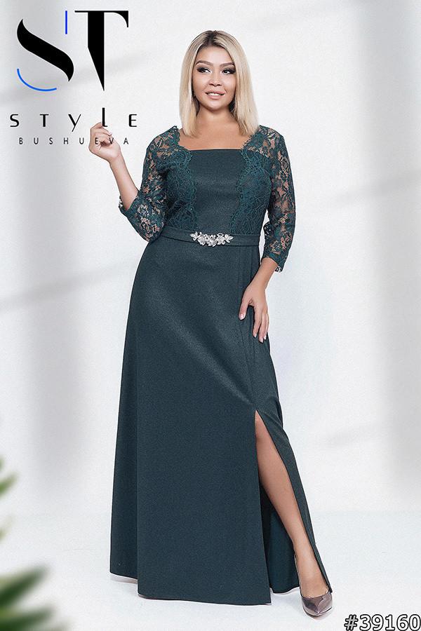 Восхитительное вечернее платье с красивым кружевом и длиною в пол 48 50 52 54 56 58