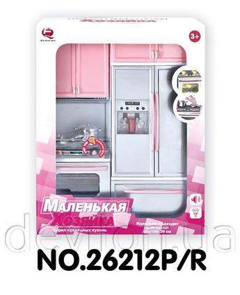 """Кукольная кухня """"Маленькая хозяюшка""""-1, розовая (26212P/R)"""
