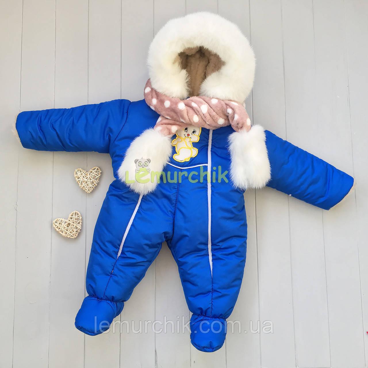 Комбинезон детский теплый на меху с капюшоном синий 0-5 месяцев