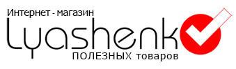 """Оптовый интернет-магазин """"Lyashenko"""""""