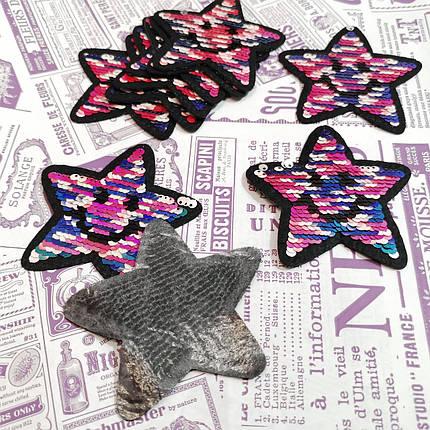 Термоаппликация с пайетками звезда разноцветная, фото 2