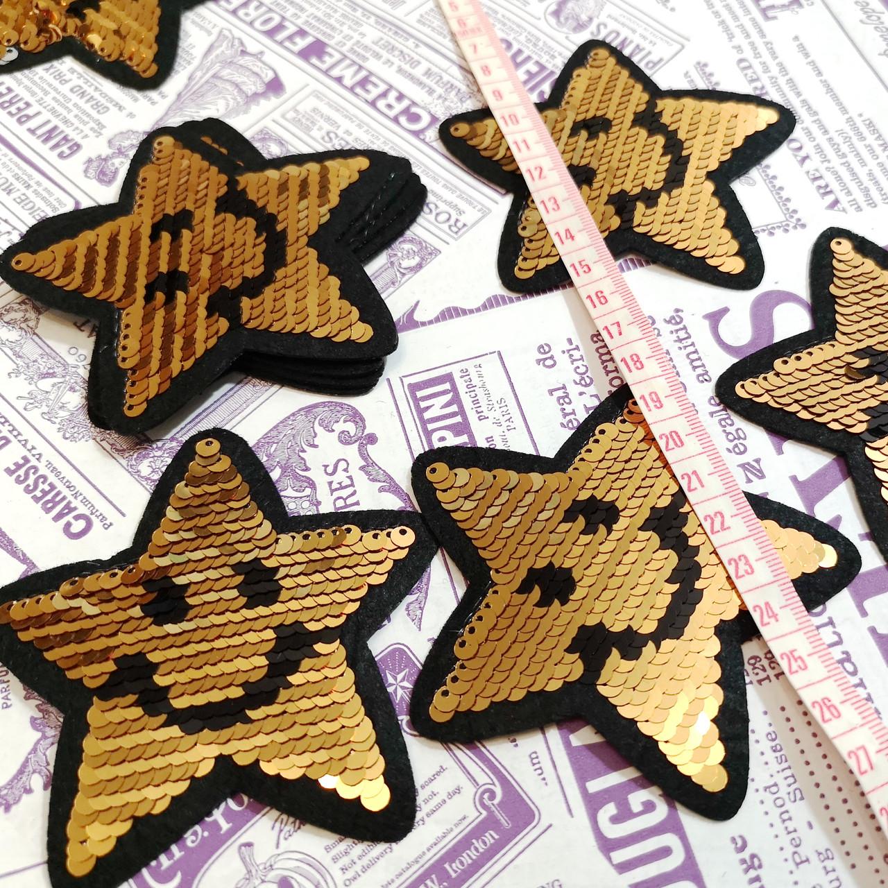 Термоаппликация с пайетками звезда золото