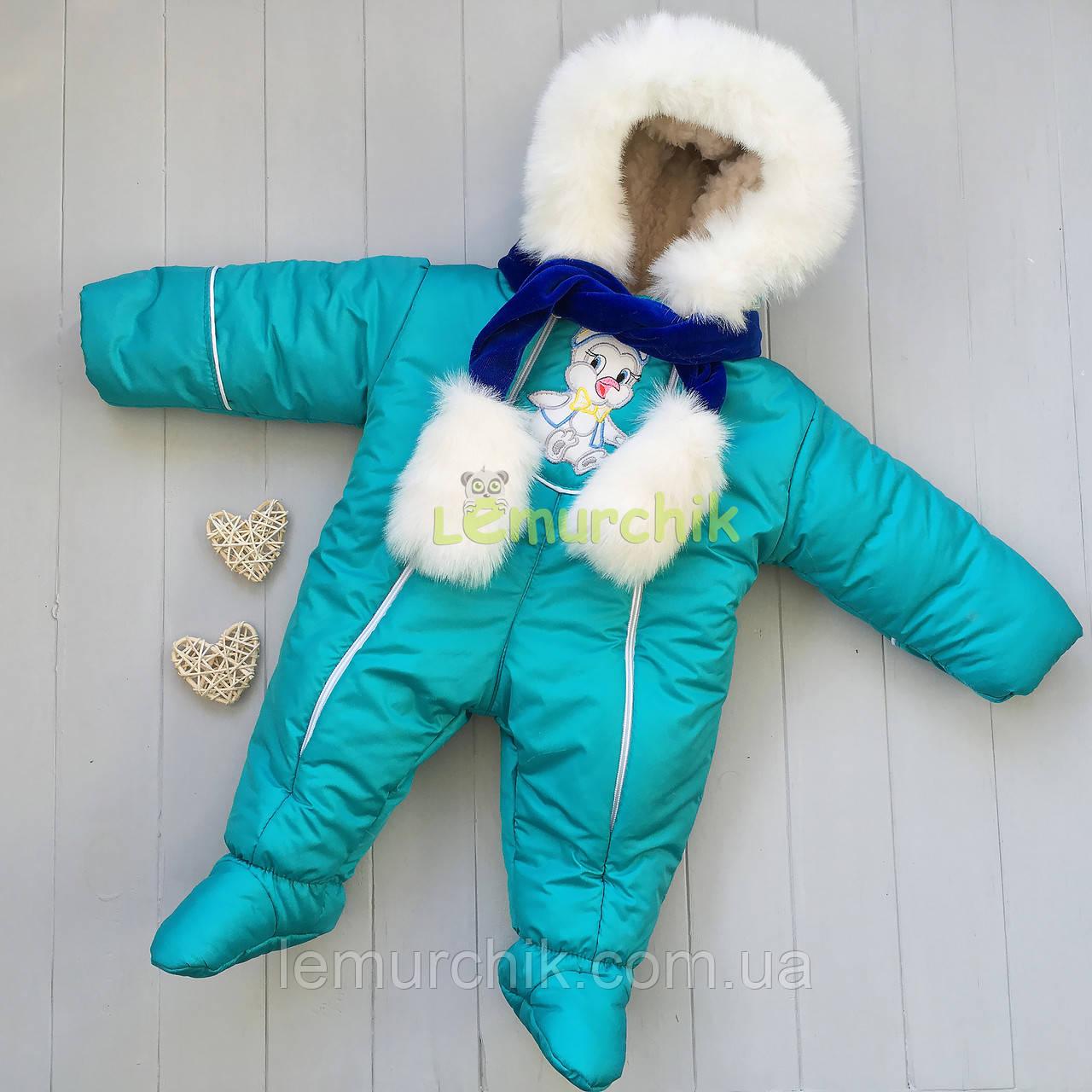 Комбинезон детский теплый на меху с капюшоном бирюзовый 0-5 месяцев
