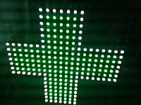 Светодиодный модуль Пиксель
