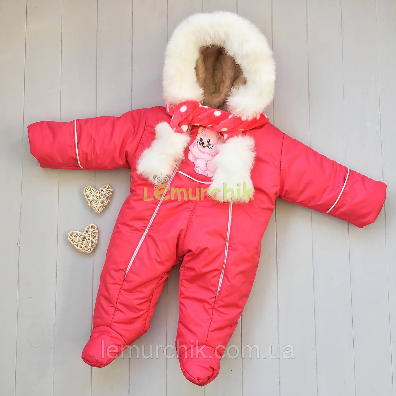 Комбинезон детский теплый на меху с капюшоном алый 0-5 месяцев