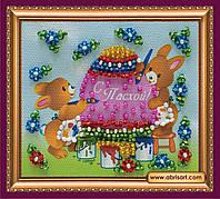 Набор для вышивки бисером ТМ АБрис Арт «Магнит» Пасхальный натюрморт-6