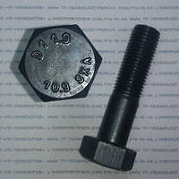 Болти з шестигранною головкою з ГОСТ 7805-70; 7798-80; DIN 931; 933;, фото 1