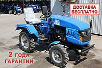 Мототрактор ДТЗ 160.1 почвофреза 120