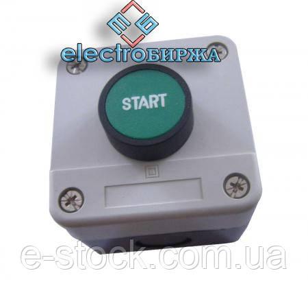 """XAL-B103 Пост одноместный """"Старт"""""""