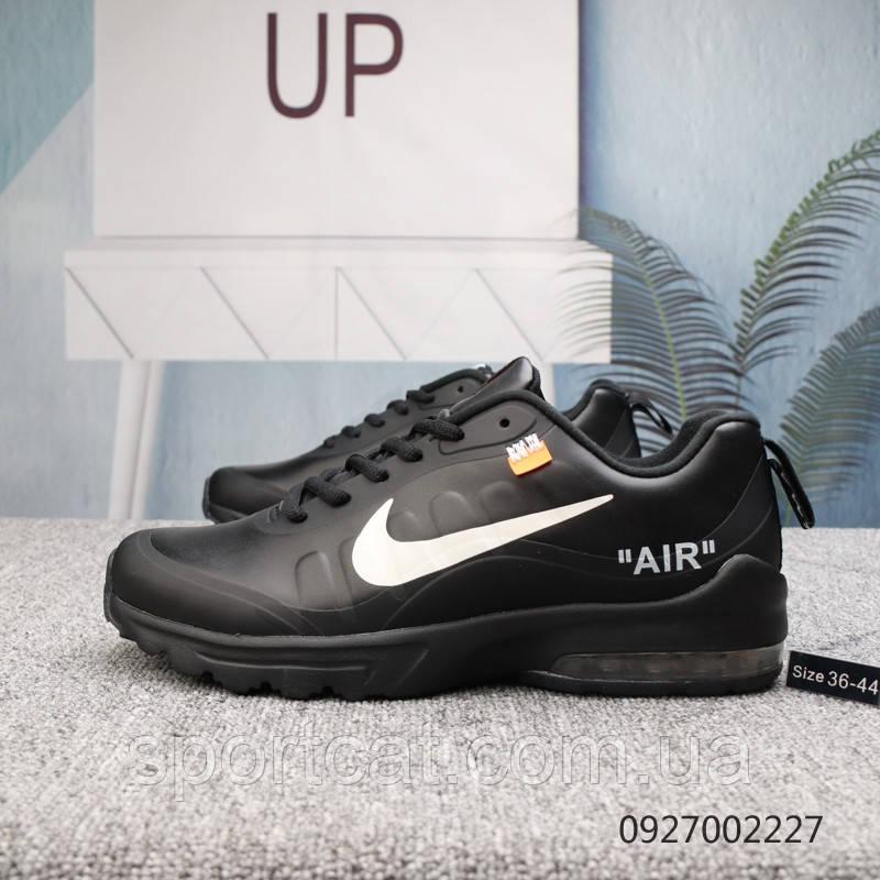 e152ae70 Мужские кроссовки Nike Air Max 95 UL'17 Skepta Р. 42 43 44 45 от ...