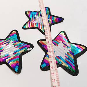 Термоаппликация с пайетками звездочка цветная