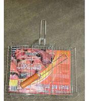 Решетка-гриль со сьемной ручкой Stenson(0319 MH)