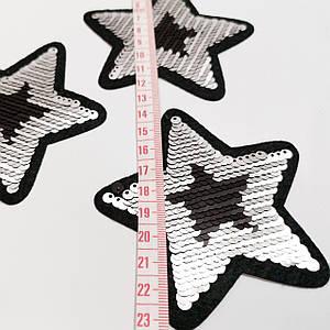 Термоаппликация с пайетками звездочка серебро