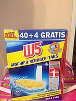 Таблетки для посудомоечной машинки W5( 3 в 1, 40 шт.)