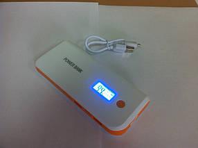 Портативное зарядное устройство Power bank 13000mAh