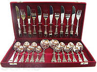 Набор столовых приборов в кейсе ( Фраже ) 26 предметов А-Плюс СТ-0211