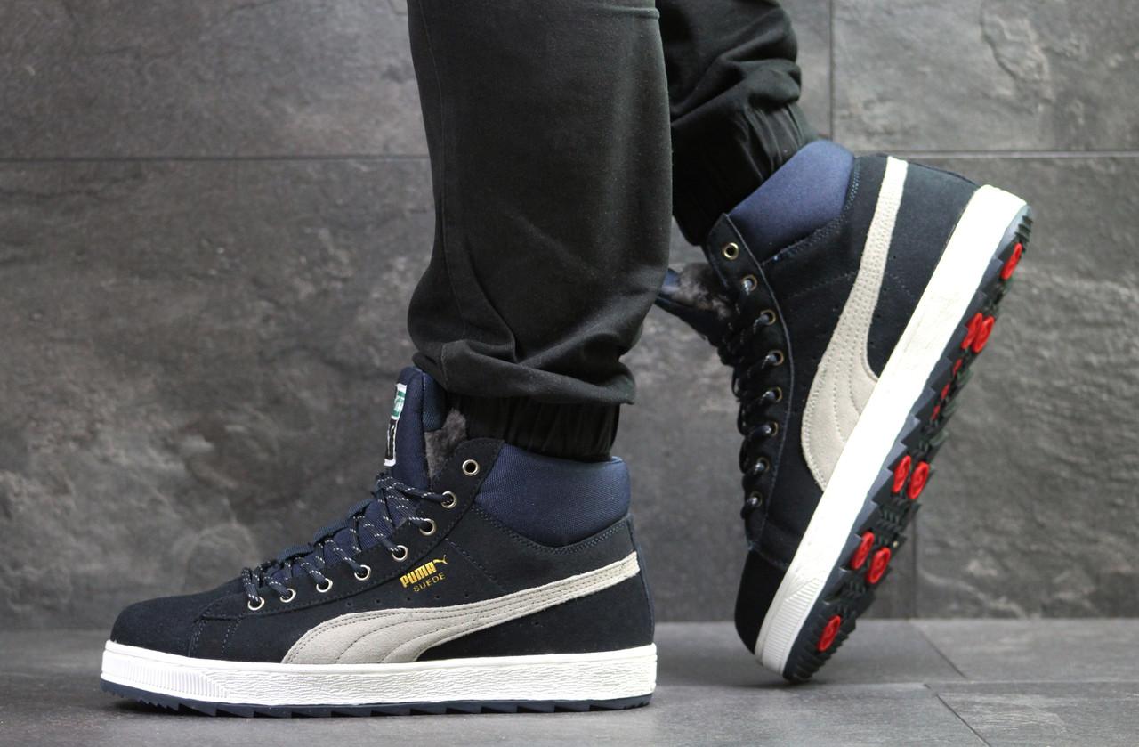 8707e1fa72b3 Мужские зимние кроссовки Puma Suede синие замшевые (Реплика ААА+) -  bonny-style
