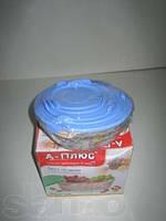 Набор лотков из стекла 5шт синяя крышка