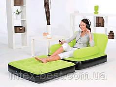 Надувное кресло Bestway 67277O Зелёное