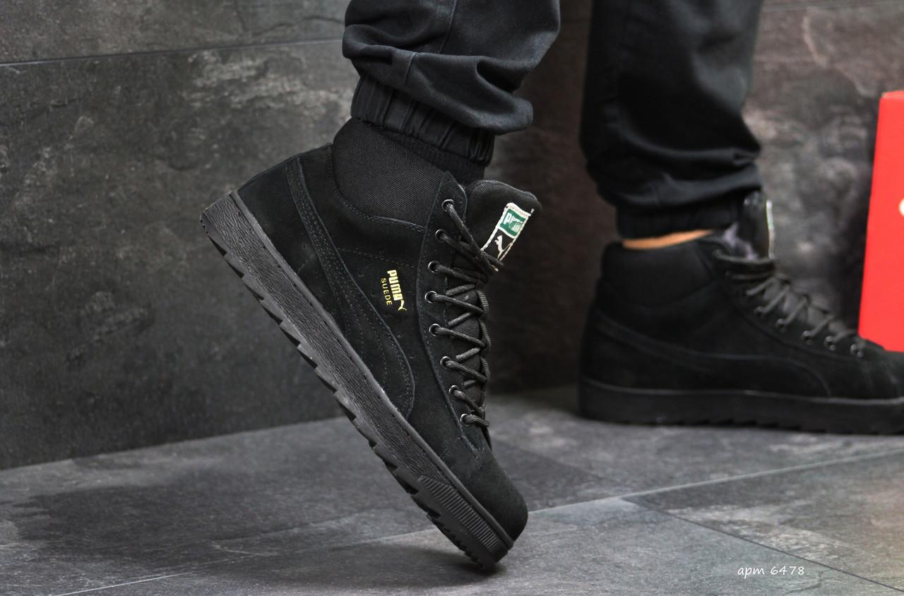 Мужские зимние кроссовки Puma Suede черные ( Реплика ААА+) - bonny-style в 7e730ac393c7a