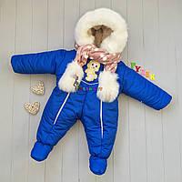 Комбинезон детский теплый с капюшоном синий, 0-5 месяцев, фото 1