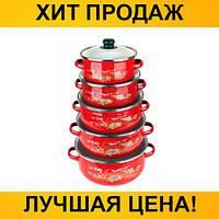 Набор посуды UNIQUE UN-2356 10 предметов
