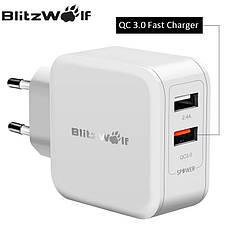 Універсальний зарядний пристрій BlitzWolf BW-S6 30W Quick Charge 3.0 + 2.4 A. 2 USB. Швидка зарядка. White