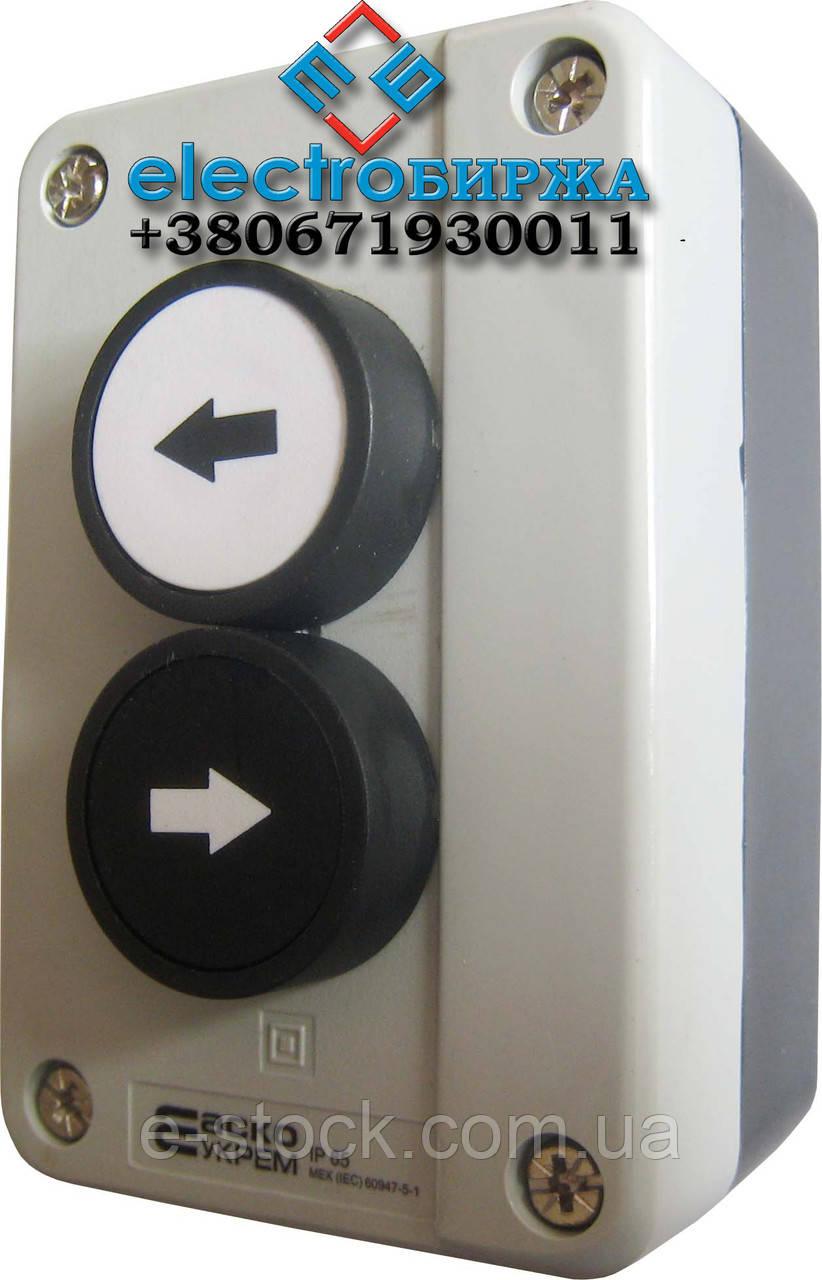 """XAL-B223 Пост двухместный """"Вправо -Влево"""""""