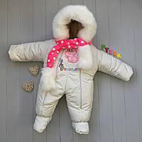 Комбинезон детский теплый с капюшоном белый, 0-5 месяцев
