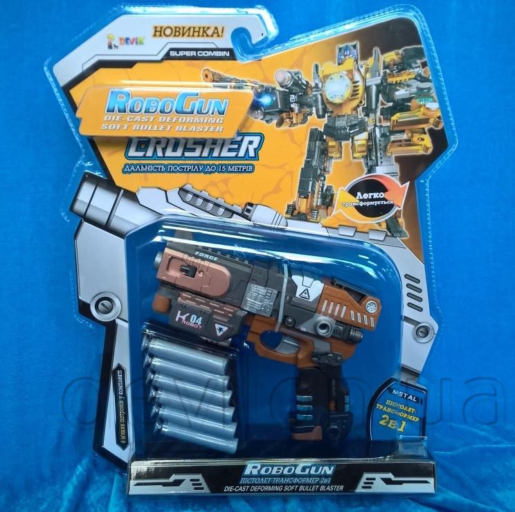 Игровой набор RoboGun 2-в-1: пистолет-трансформер SLIDER + 6 мягких пуль, арт. K04