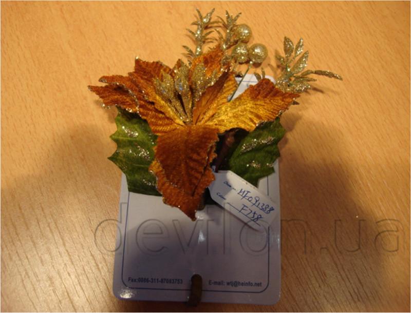 Декоративная веточка зелено-золотая с ягодами, 11 см (450084)