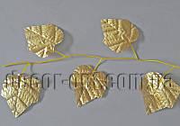 Гирлянда листьев золотых 8,0см/2,3м №3