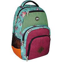 efe3f5960439 Рюкзак (ранец) школьный Cool For School мод. 830 CF86337 17,5