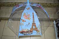 Зонт  прозрачный  Эйфелевая башня, фото 1