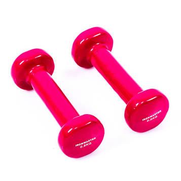 Вінілові гантелі для фітнесу IronMaster(2* 0,5 кг)