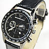 Кварцевые часы мужские Emporio Armani A5475