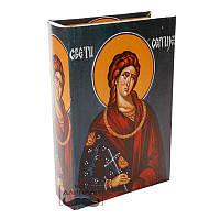 Книга-сейф тайник для денег Святой Сергей