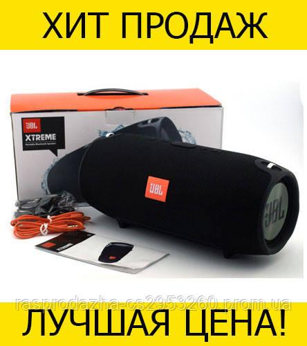 b91fcc443 Мобильная колонка SPS JBL Extrim BIG!Спешите Купить - Распродажа в Киеве