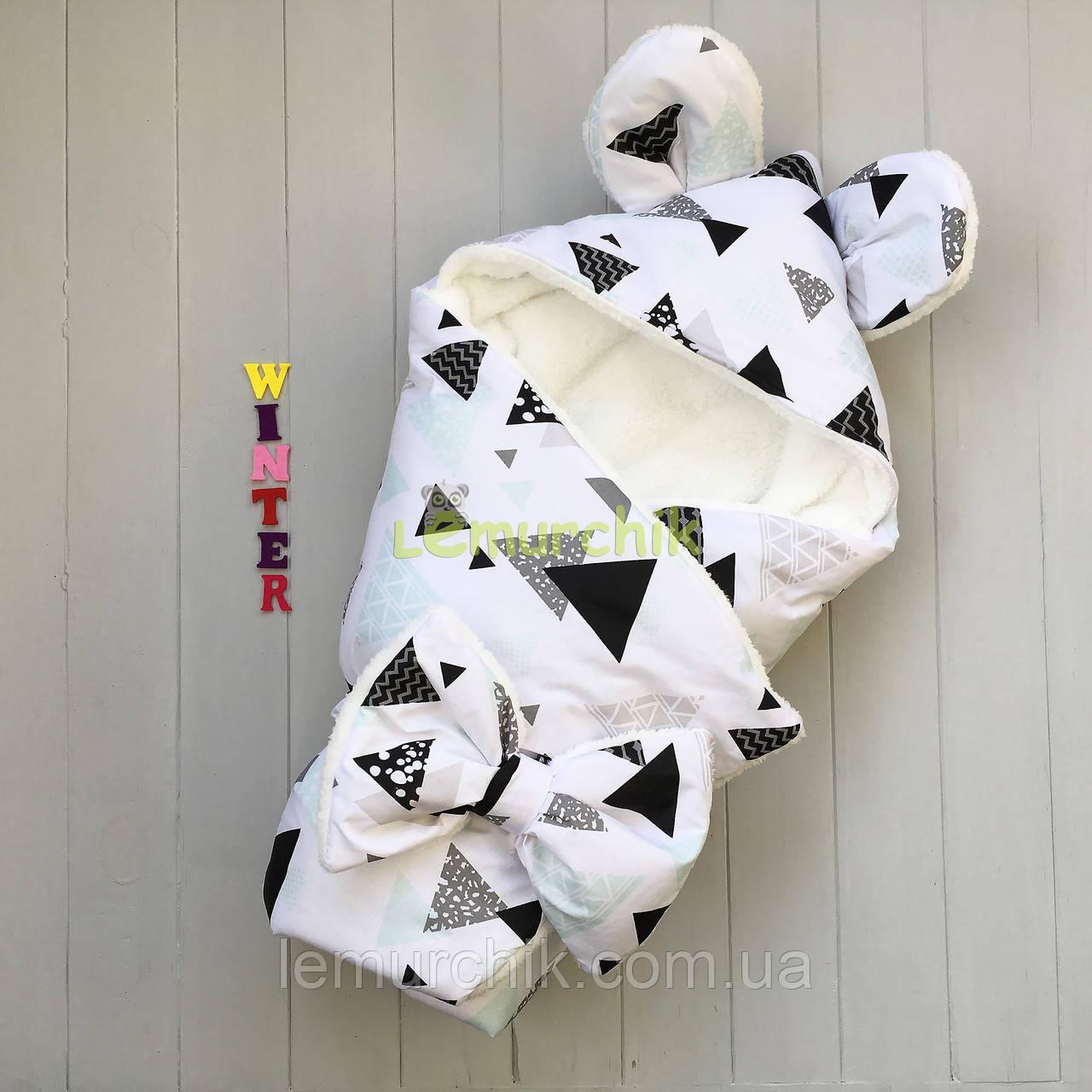Конверт-одеяло с капюшоном и ушками, на махре Треугольники серые