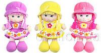Кукла мягконабивная с вышитым лицом, 36 см, арт. 52314