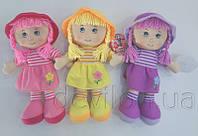 Кукла мягконабивная с вышитым лицом, 36 см, арт. 53914