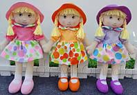 Кукла мягконабивная с вышитым лицом, 36 см, арт. 56114