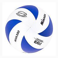Мяч волейбольный Mikasa MVA300 PU
