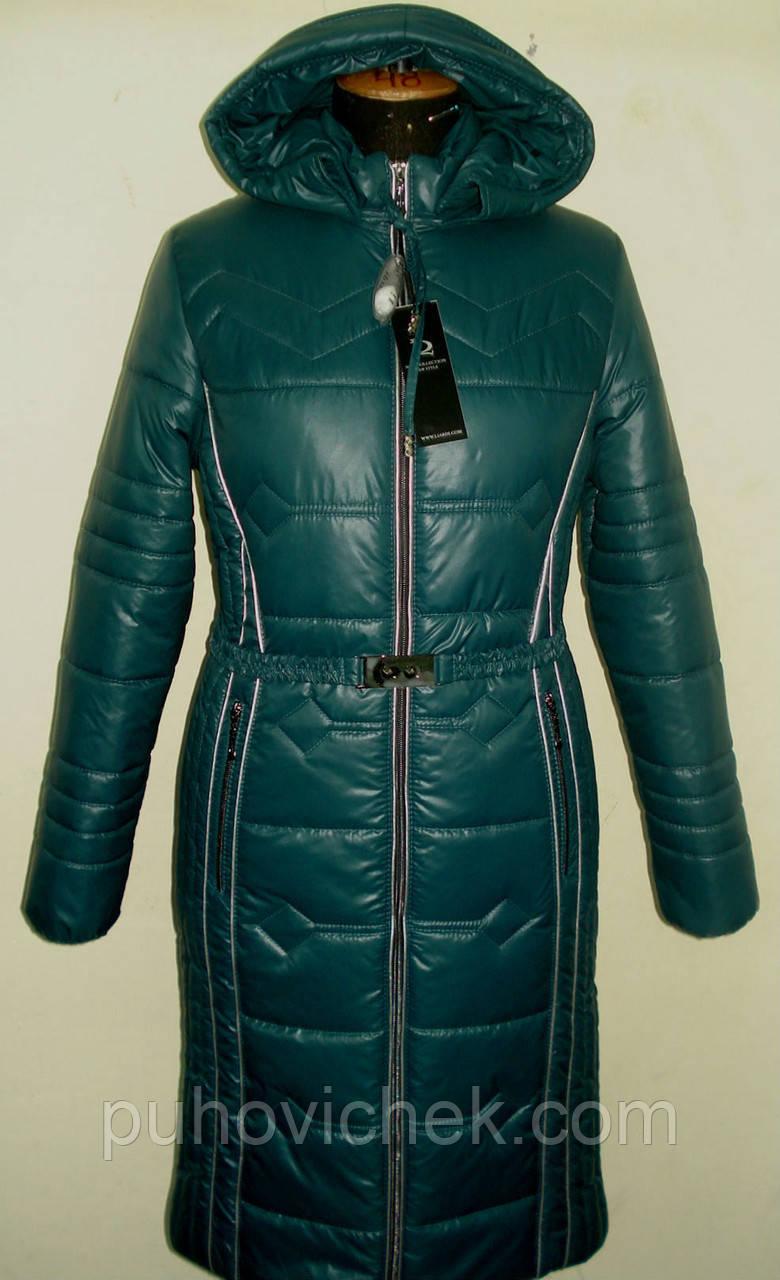 Где Можно Купить Куртки Женские