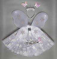 Карнавальный костюм БАБОЧКА белый со звездочками, арт. HLJ170419-6