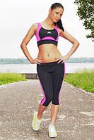 Женский спортивный костюм для фитнеса топ с леггинсами.